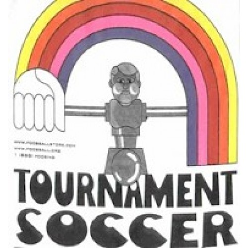 new-tourn-soccer2